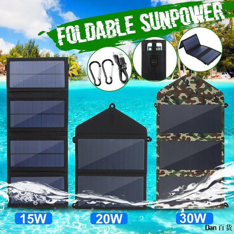 新款15W 20W 30W 2A Sunpower 太陽能板折疊包 雙USB可折疊太陽能電--池板露