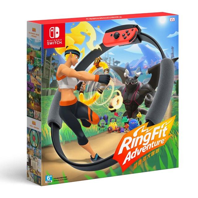 【原廠】Nintendo Switch 健身環大冒險(Ring Fit Adventure) 含遊戲片+收納包 (二手)