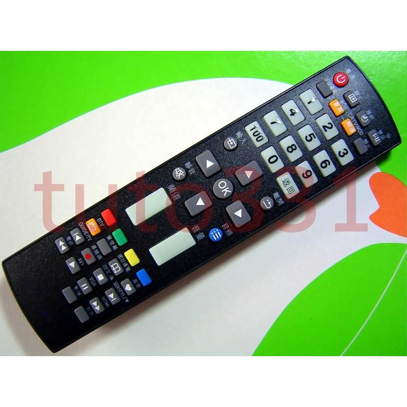 【LED電視-專用版】BenQ液晶電視遙控器 39RV6500 42RC6500 46RV6500 50RV6500