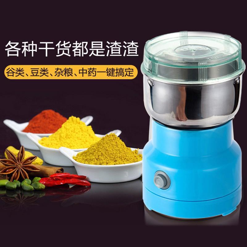 現貨粉碎機 五穀雜糧電動磨粉機 家用小型研磨機 不銹鋼中藥材咖啡打粉機 110V-220V適用台灣電壓 研磨機