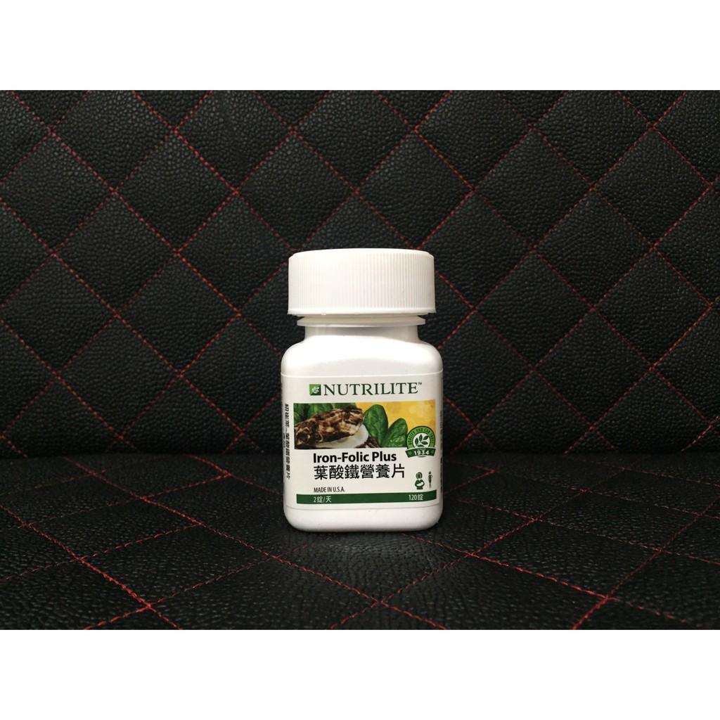 安麗 紐崔萊 葉酸鐵營養片 Amway  💎 現貨 💎 500【6001】 安麗葉酸 葉酸鐵 葉酸