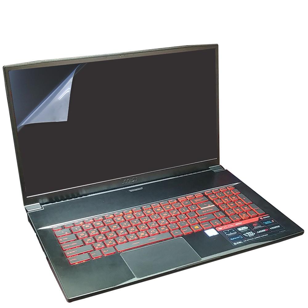 【Ezstick】MSI GF75 8RD 8RC 9SC 9RCX 靜電式筆電LCD液晶螢幕貼 (可選鏡面或霧面)