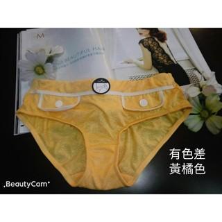 【皮爾卡登】pierre cardin歐系復古懷舊平口褲(黃橘)FEER號適合L號 臺南市