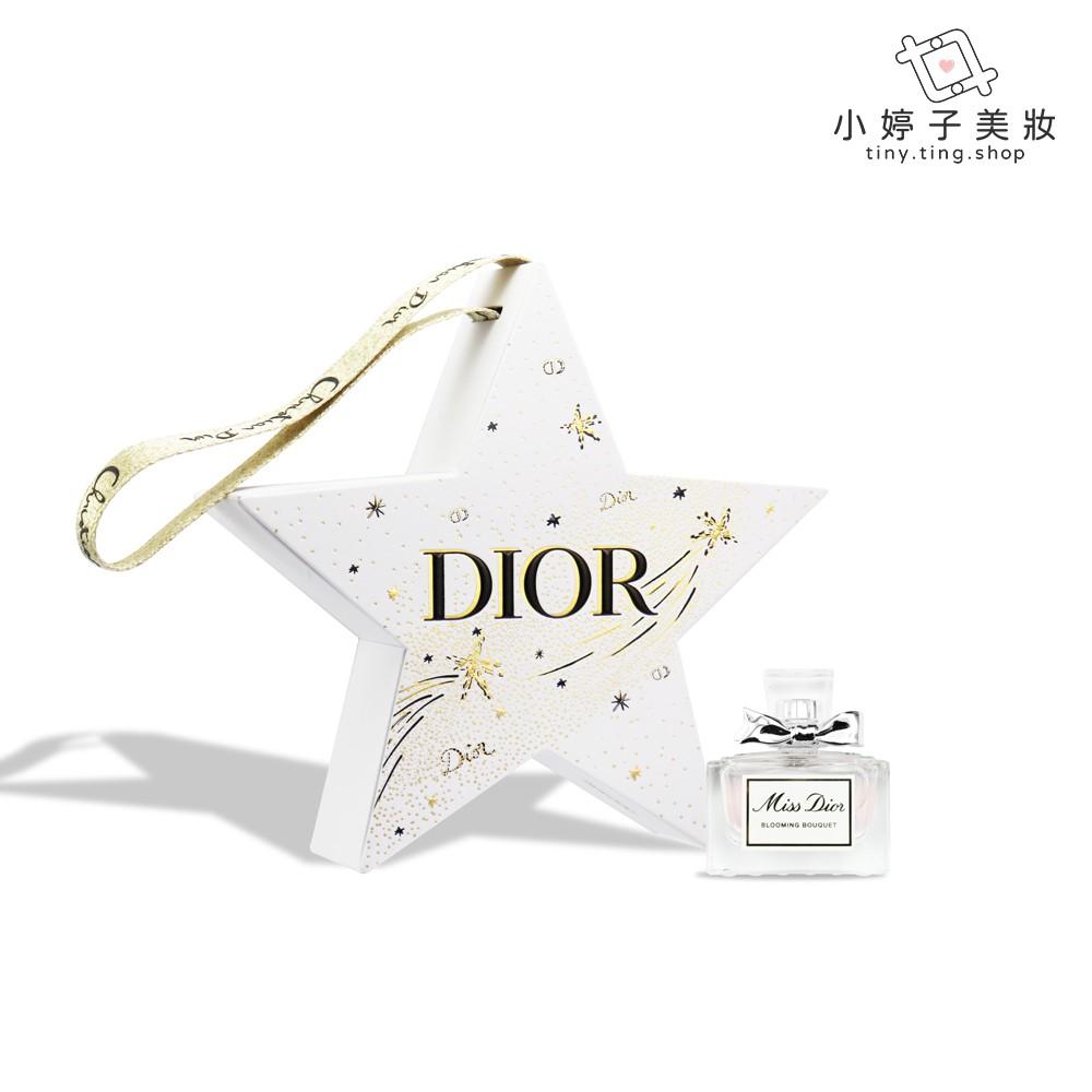 Dior 迪奧 Miss Dior 花漾迪奧淡香水 5ml (星星禮盒組) 小婷子美妝