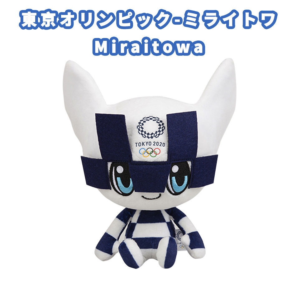 《東京奧運紀念物》東京奧運會吉祥物毛絨玩具公仔miraitowa日本奧運紀念品七夕禮物