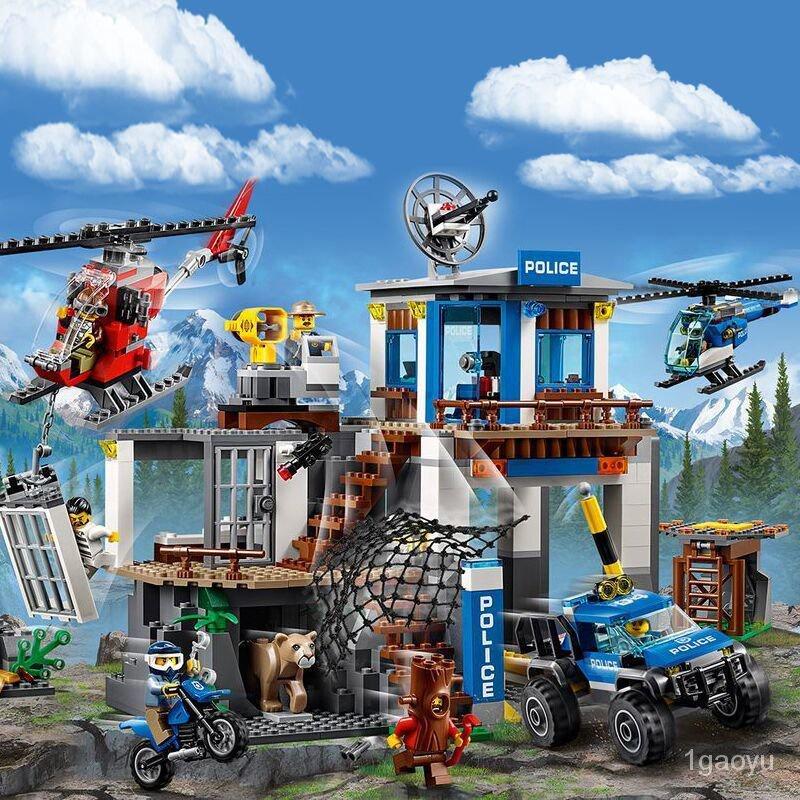 【超值現貨】兼容樂高60174山地特警總部城市系列警察局軍事男孩拼裝積木玩具