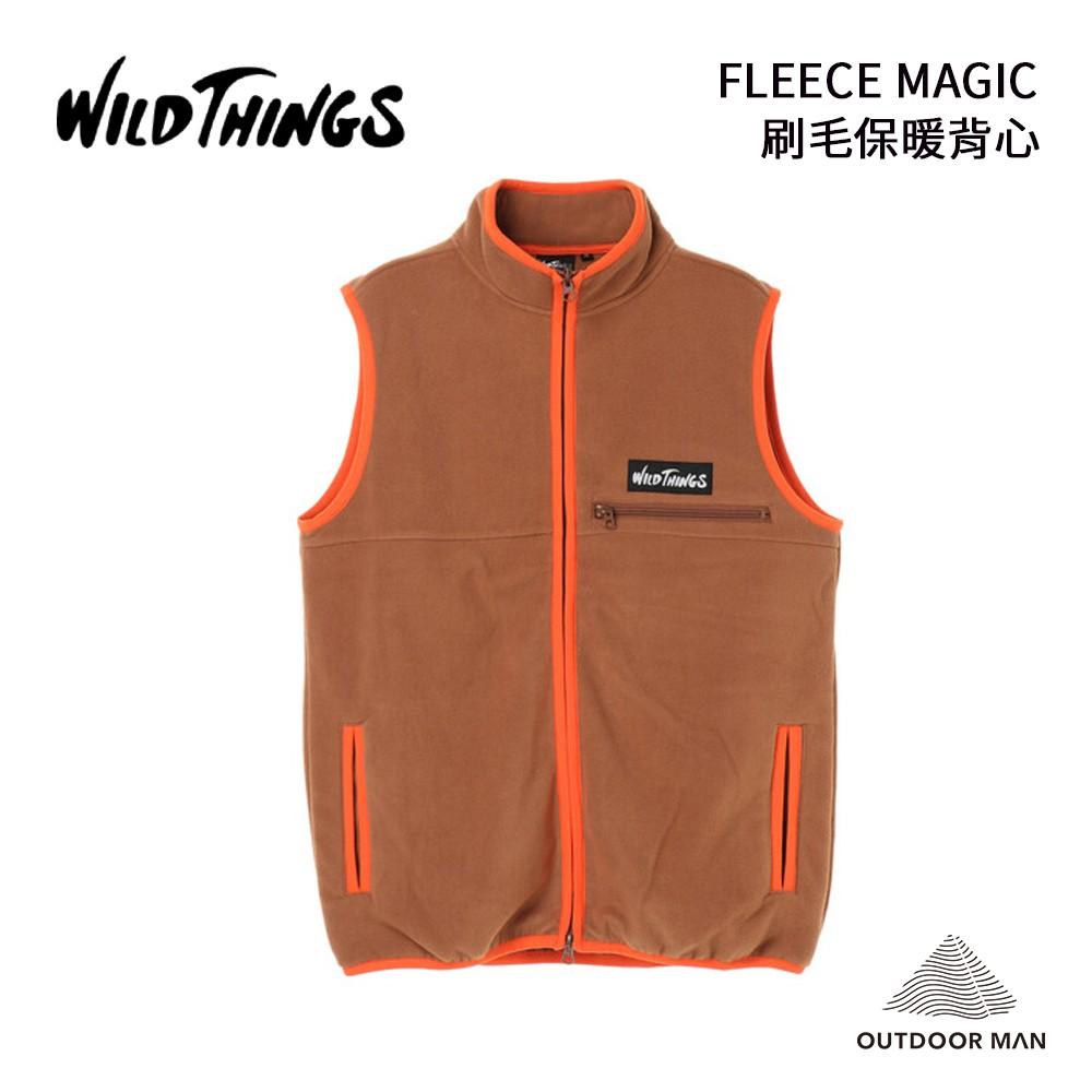 [WILD THINGS] FLEECE MAGIC 刷毛保暖背心-卡其棕/橘