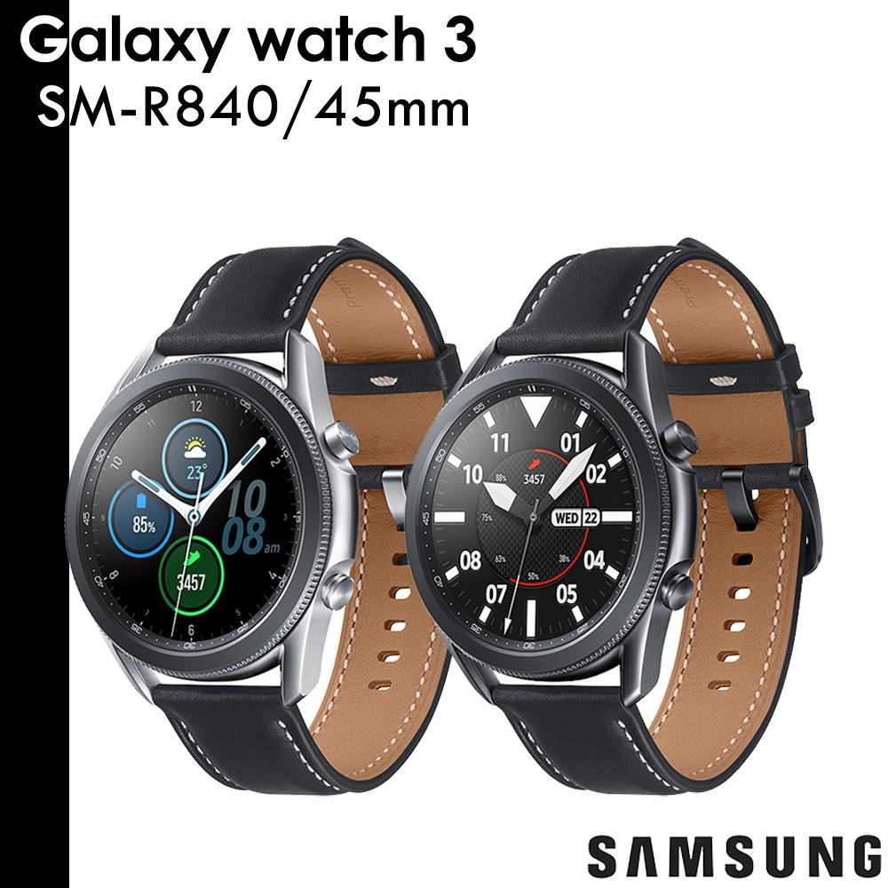 Samsung Galaxy watch3 45mm R840 藍牙版 智慧手錶 星幻黑/星幻銀 〔多重超值好禮方案〕
