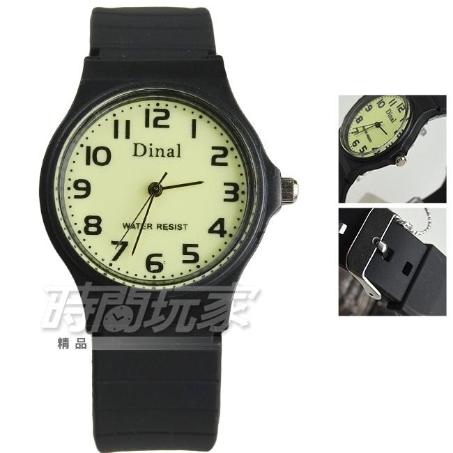 Dinal 時尚數字 簡單腕錶 防水手錶 數字錶 男錶 女錶 學生錶 手錶 中性錶 黑 D1307螢【時間玩家】