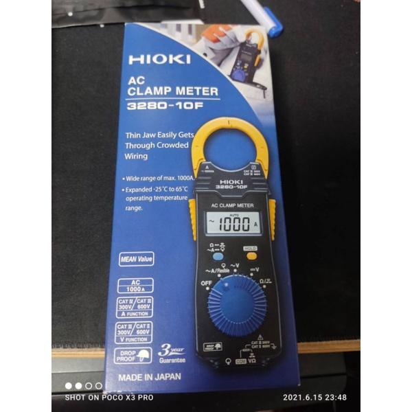 日本製 HIOKI 3280-10F 超薄型 鉤錶 交流  電錶