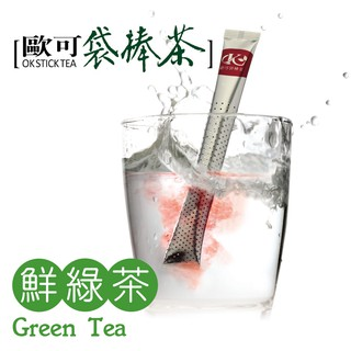 歐可茶葉 袋棒茶 E01鮮綠茶(15包/ 盒) 彰化縣