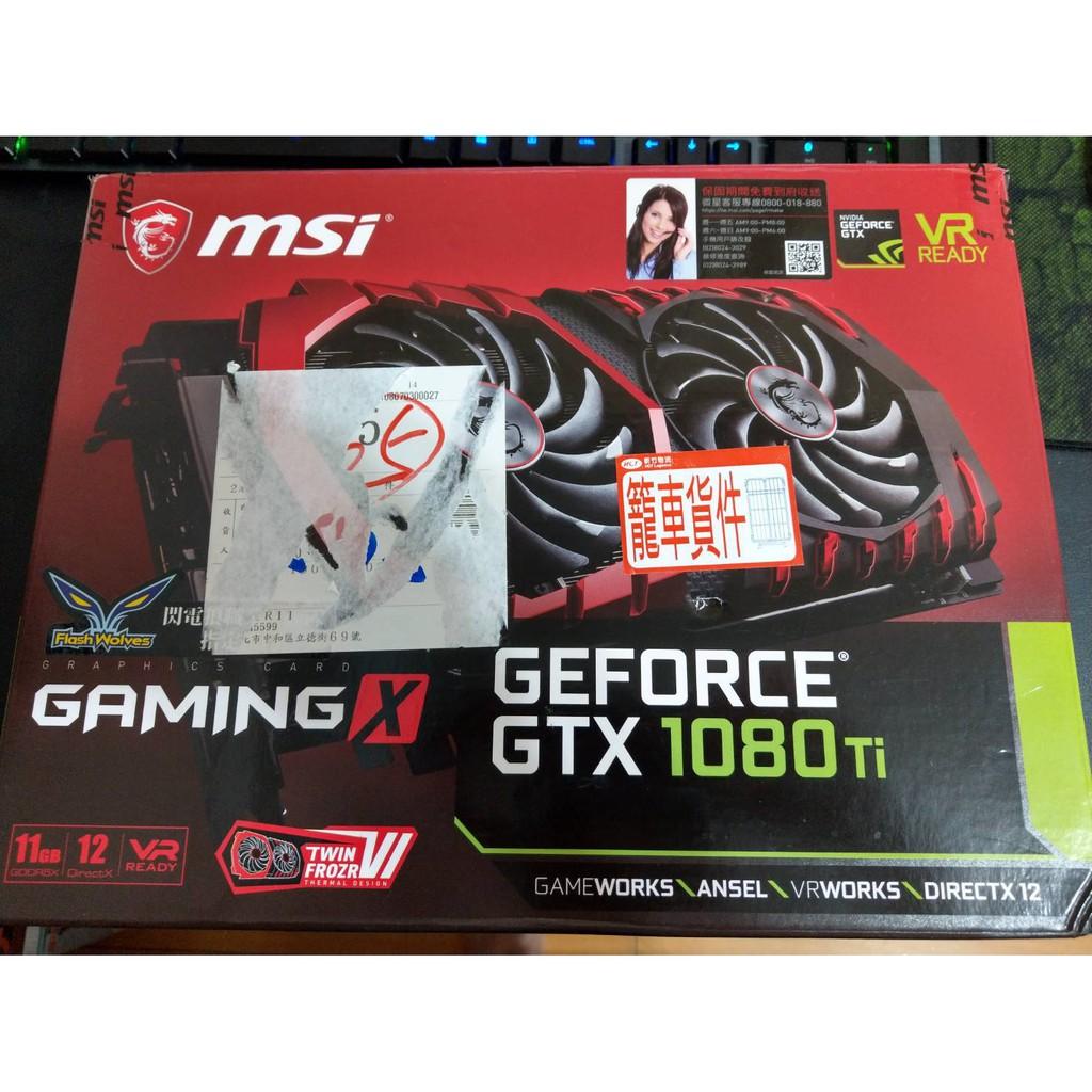 微星 MSI GTX1080TI Gaming X 11G