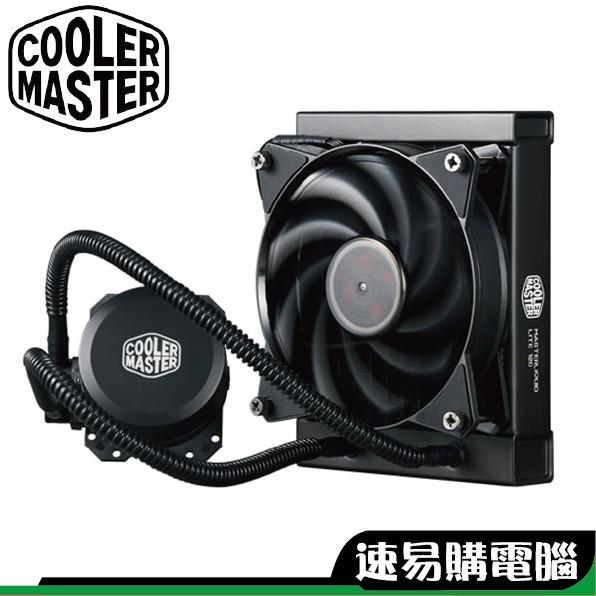 Cooler Master 酷碼 MasterLiquid LITE 120 水冷 散熱器 一體式水冷