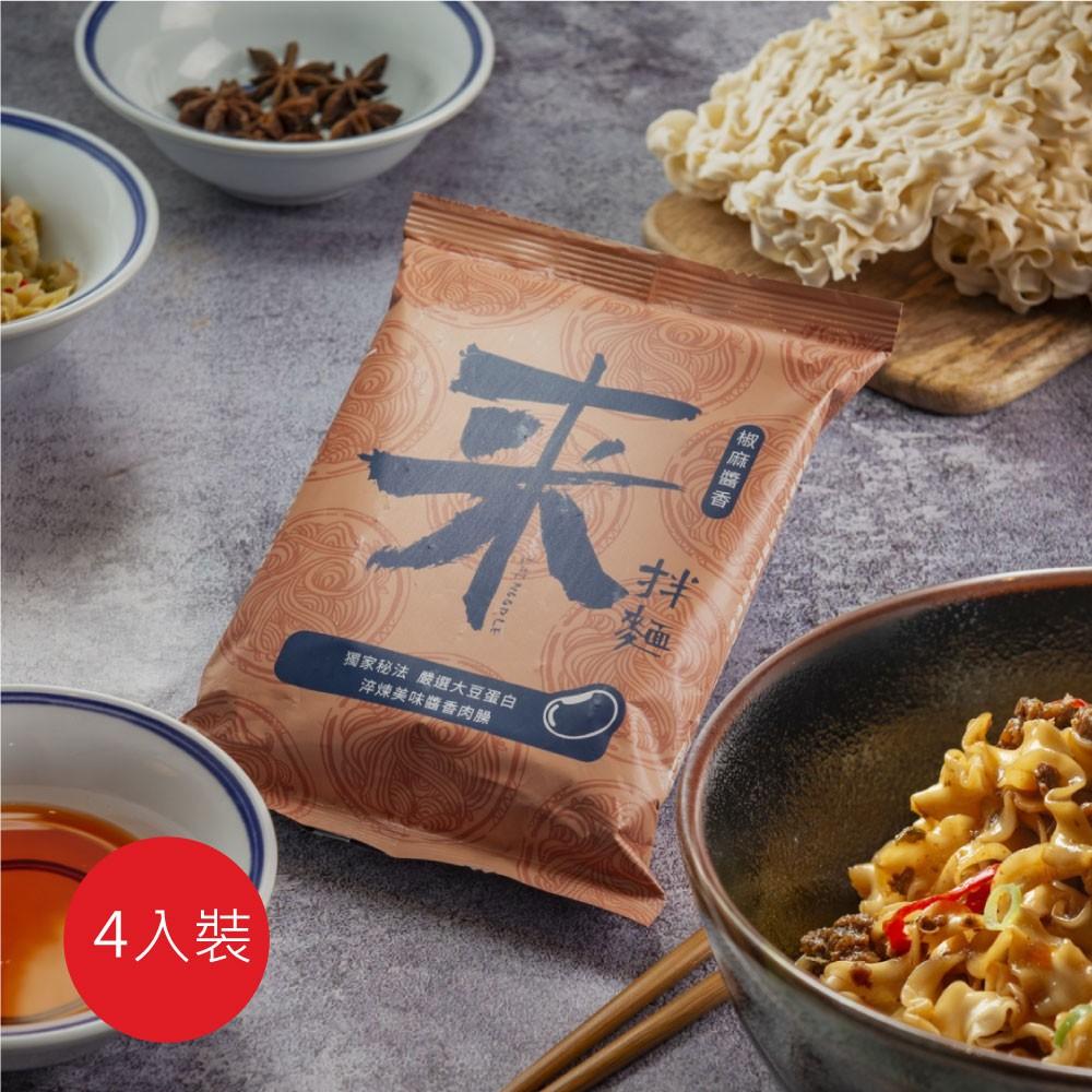 【漢來美食】來拌麵(椒麻醬香) 五辛素~4入裝