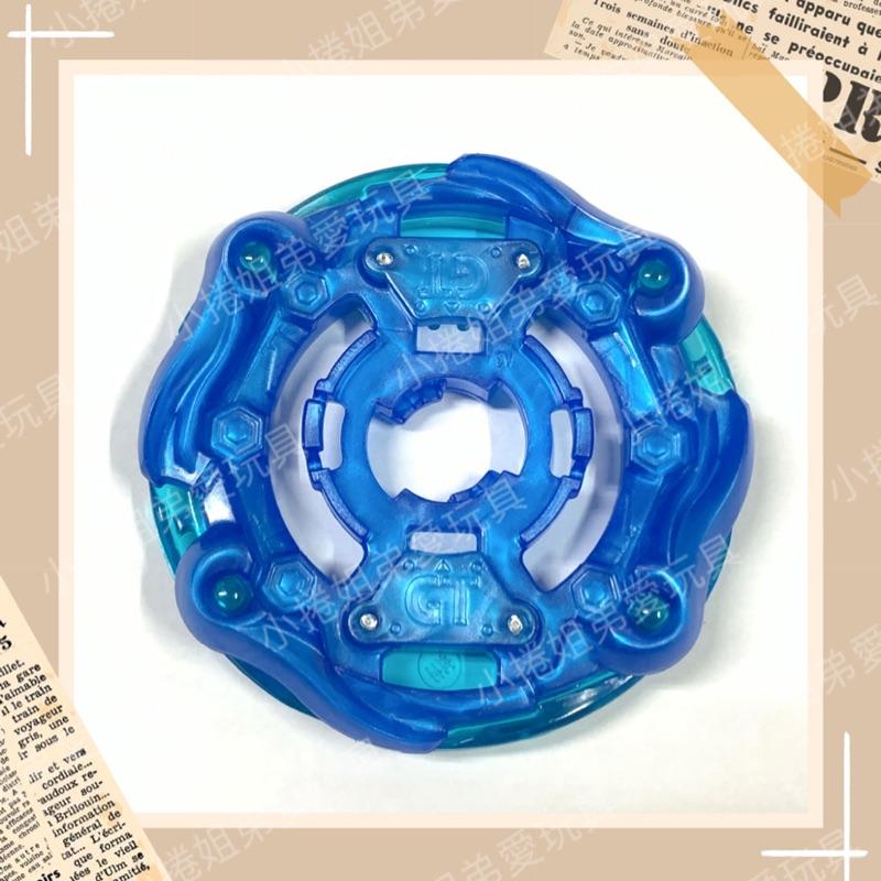 特價~B153 單售《宇宙》下晶盤~結晶盤~藍色~戰鬥陀螺 正版零件