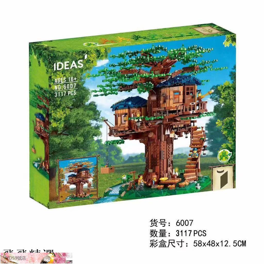 雙象6007 IDEAS系列 創意系列 樹屋 TREE HOUSE 相容樂高 21318 非LEGO/YDS賣場