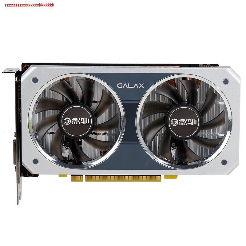 電競達人﹍影馳GTX1650 SUPER大將臺式機電腦游戲1650S獨立顯卡1050ti驍將4G