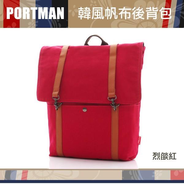 PORTMAN 韓風電腦帆布後背包 四色 PM123096
