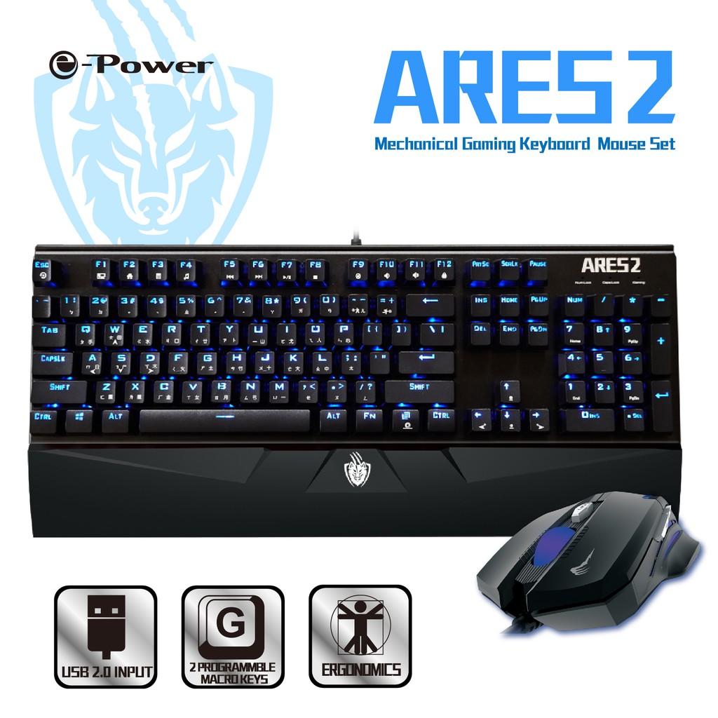 e-Power ARES2 專業電競機械式鍵盤滑鼠組 青軸 機械鍵盤 電競