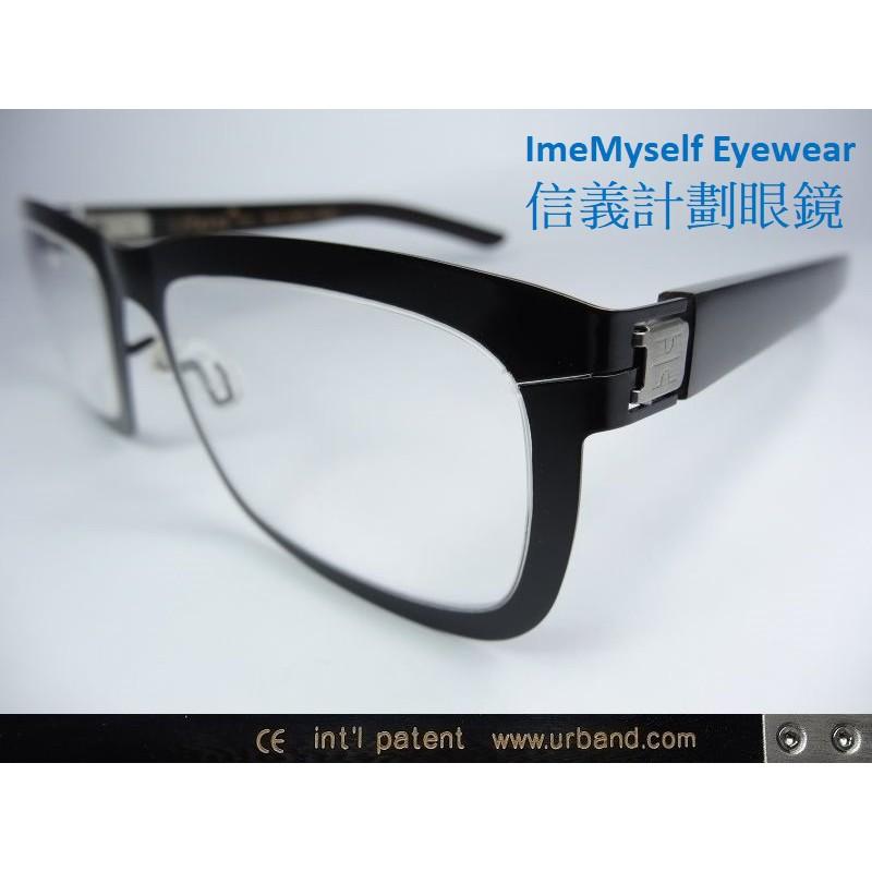 信義計劃 眼鏡 Urband horn 牛角 日本製 手工眼鏡 金屬框 彈性 可配 近視 老花 眼鏡 近视 眼镜 抗藍光