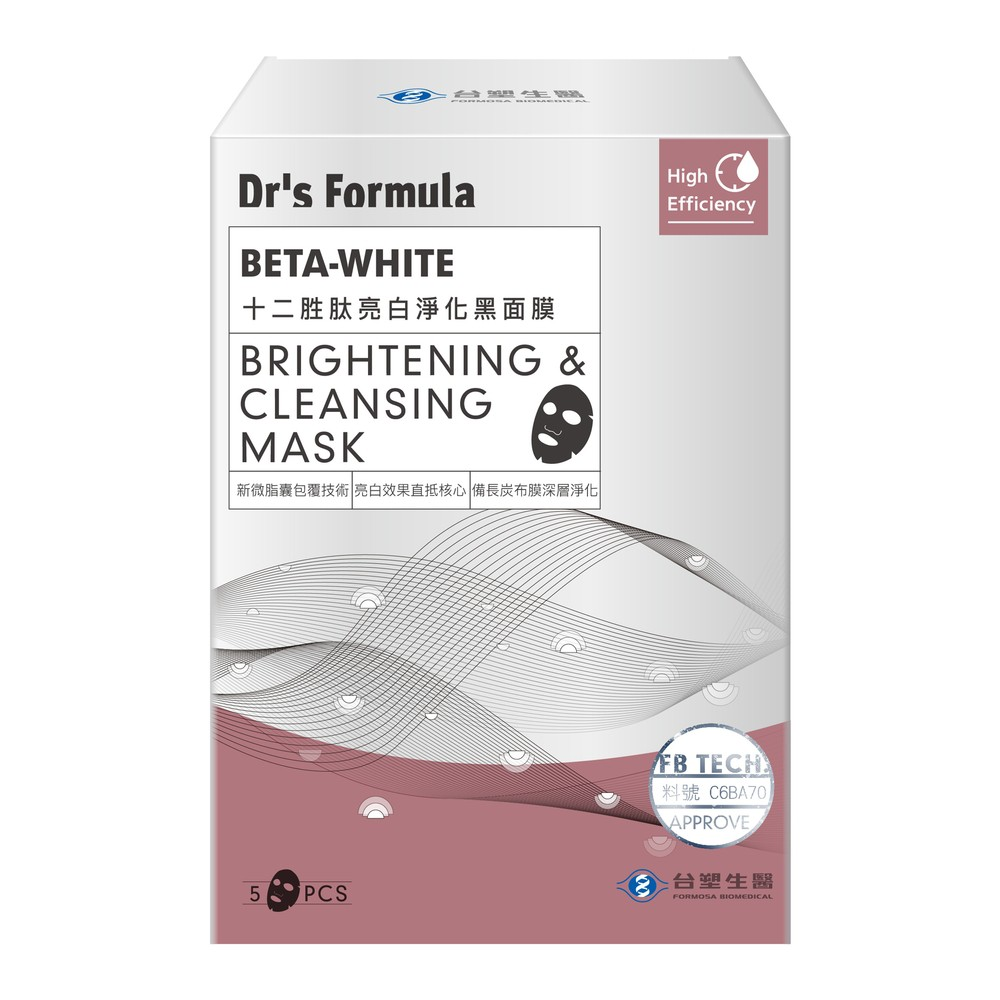 台塑生醫Dr's Formula十二胜肽亮白淨化黑面膜5片/盒