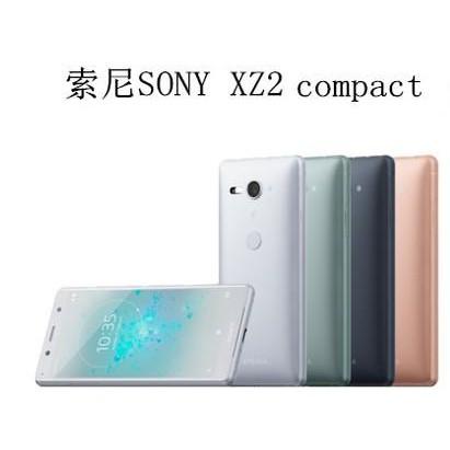 ★新太科技★ 索尼/Sony Xperia XZ2C 日版 SO-05K  二手手機