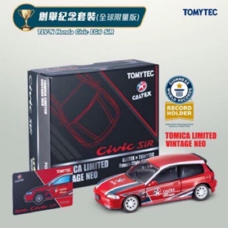 現貨🔥多美 Tomytec TLV  香港 CALTEX 加油站限定 HONDA Civic eg6-SIR