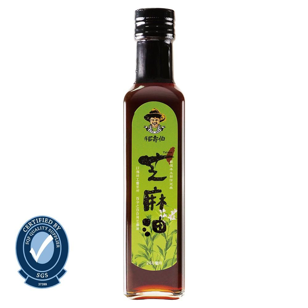 福壽伯-芝麻油260ml