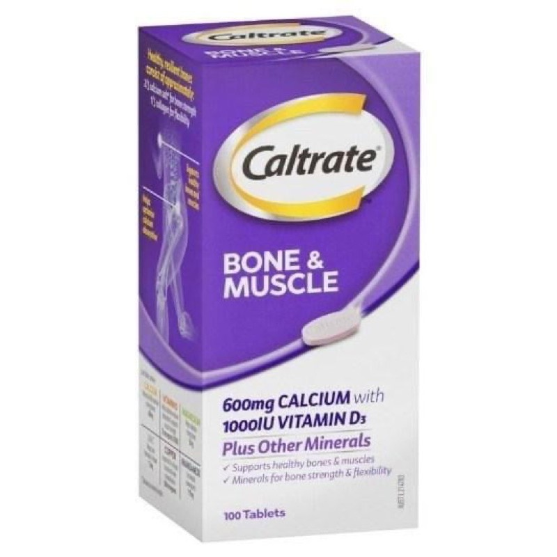 澳洲製【Caltrate 挺立鈣強錠 100錠/瓶】✅現貨