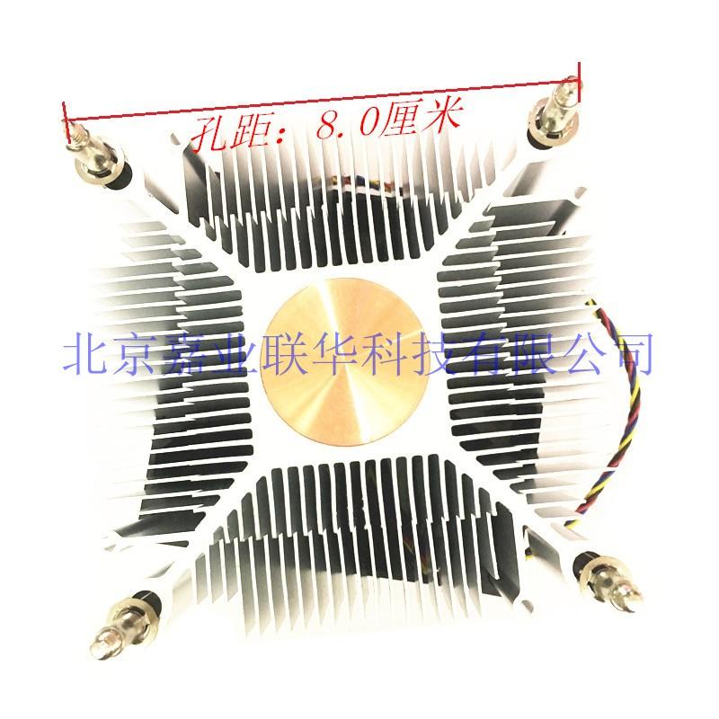 ┌新貨促銷┐適用e5-2670 E5-2640 E5-2680 E5-2650 cpu風扇散熱器