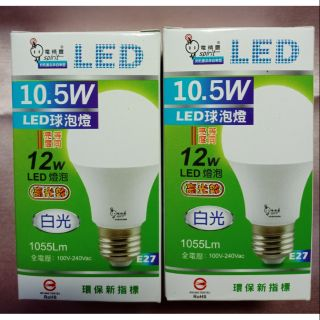 電精靈LED燈泡/ 10.5W