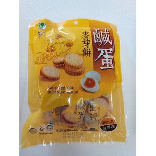 糖果餅乾屋~昇田 鹹蛋麥芽餅150g 臺中市