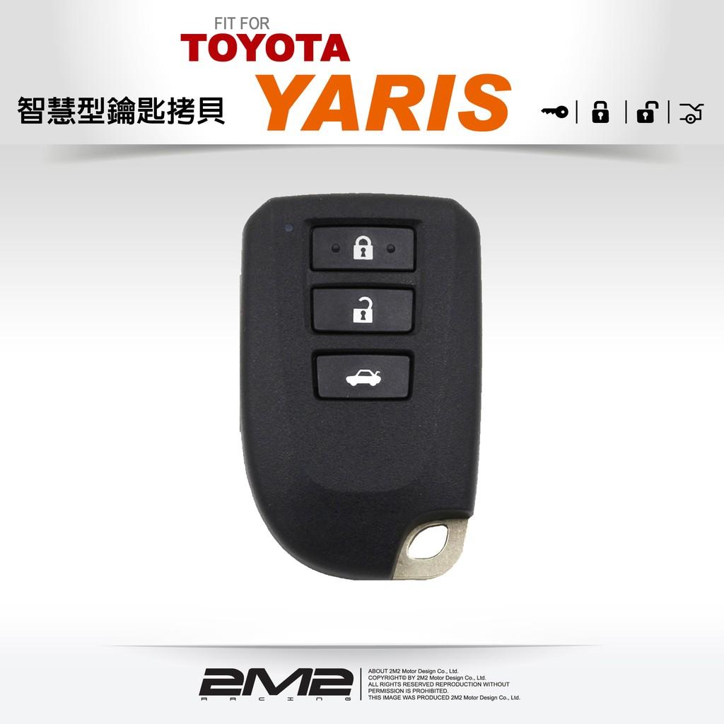 【2M2】NEW YARIS 豐田汽車 晶片鎖 智慧型免鑰匙 全新配製
