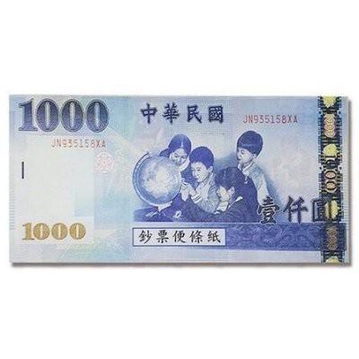 【大里行-文具行】玩具假鈔 台幣便條紙 金鷹牌 1000元 一千元 壹仟元 30張/本