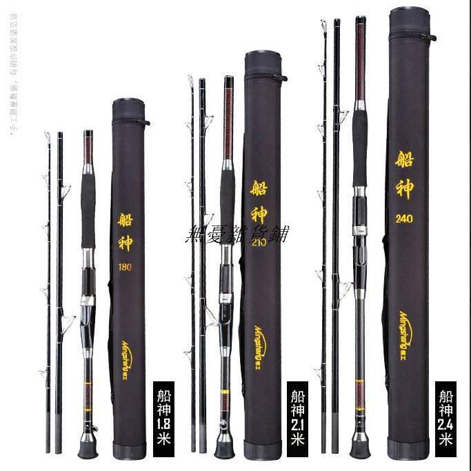WY日本進口船釣竿鐵板竿套裝路亞竿1.8超硬XH2.1 2.4米拋錨魚船竿海3月10日發完岸拋路亞 微鐵  一