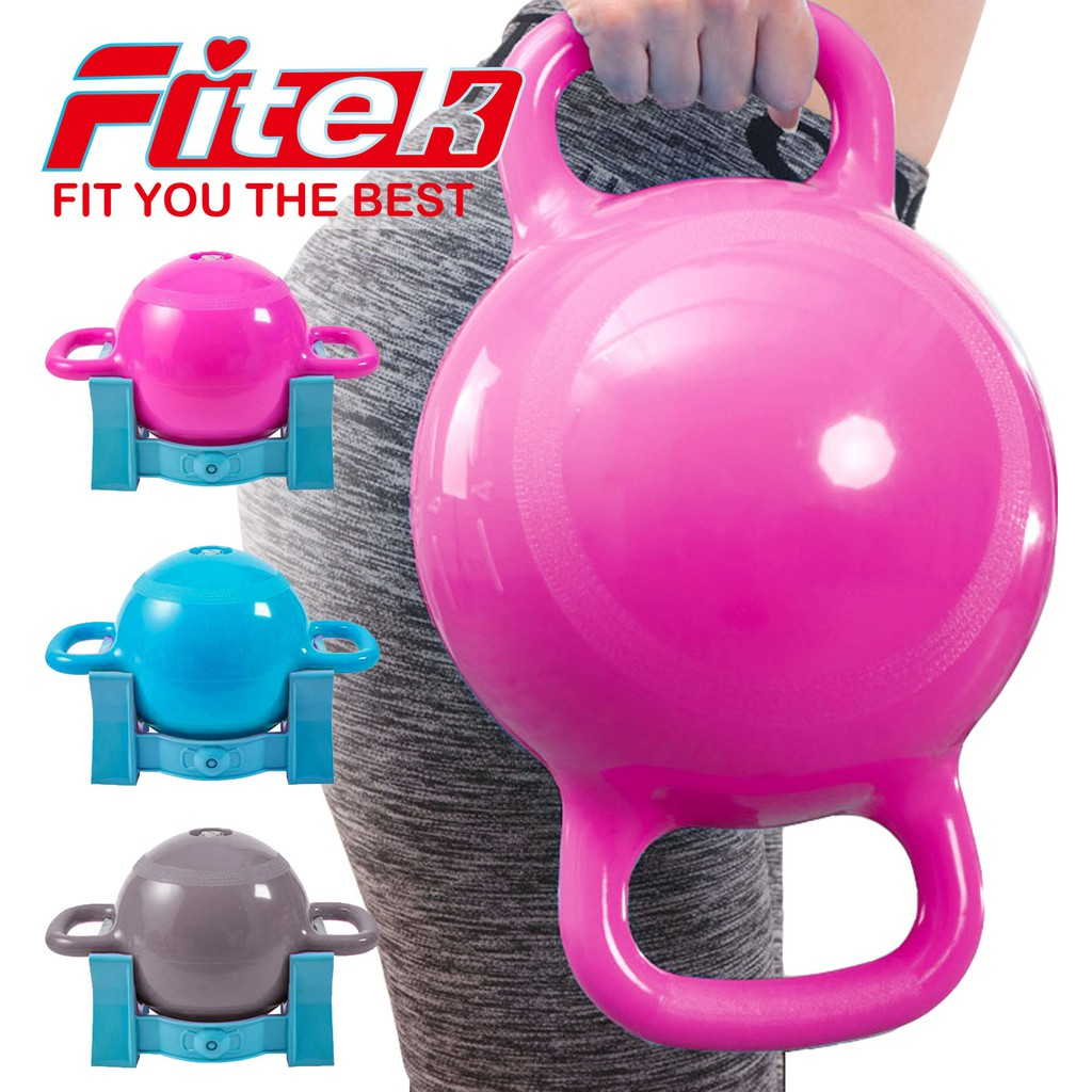 【Fitek健身網】水壺鈴含底座/健身瑜珈重訓/雙耳雙手把/1.2-12磅可調整式/注水壺鈴/水提壺水藥球水瑜珈球