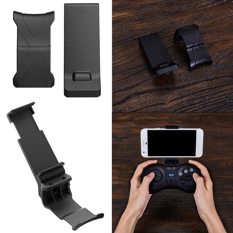 8Bitdo八位堂X機甲可拉伸手機支架SF30pro/SN30pro遊戲手柄支架
