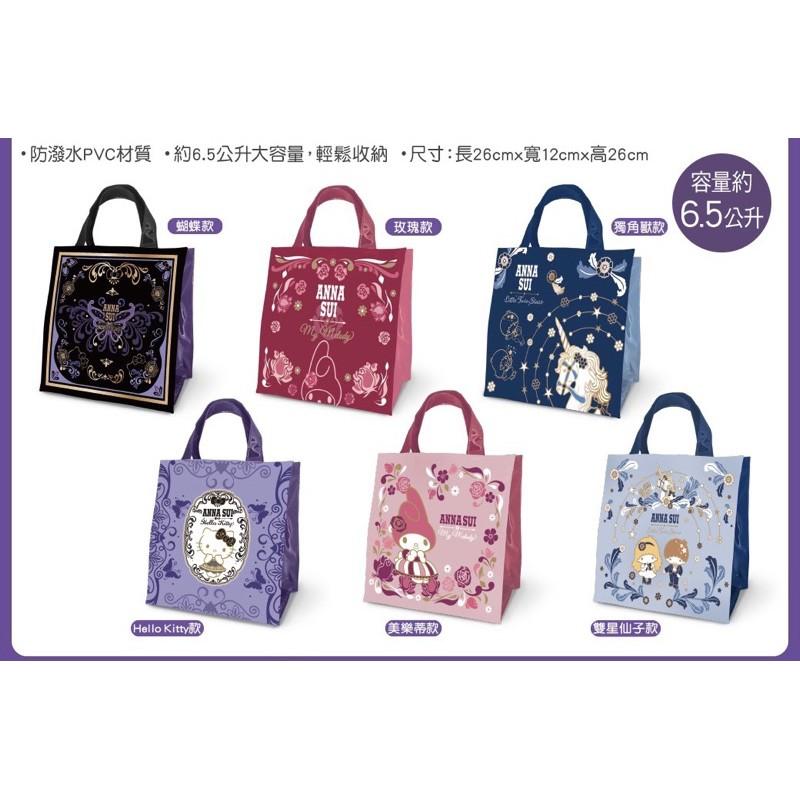 現貨Anna Sui x Hello kitty 聯名商品安娜蘇与kitty托特包6款供您選