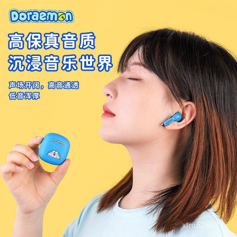 【促銷直營】哆啦A夢 藍牙耳機入耳式 無線雙耳立體聲運動哆啦A夢 迷你TWS耳機【現貨】 EReQ