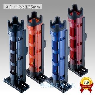 【華興賣場】明邦MEIHO BM-250四色透明插竿架竿架桶BM9000 VS7070 VW2070專用