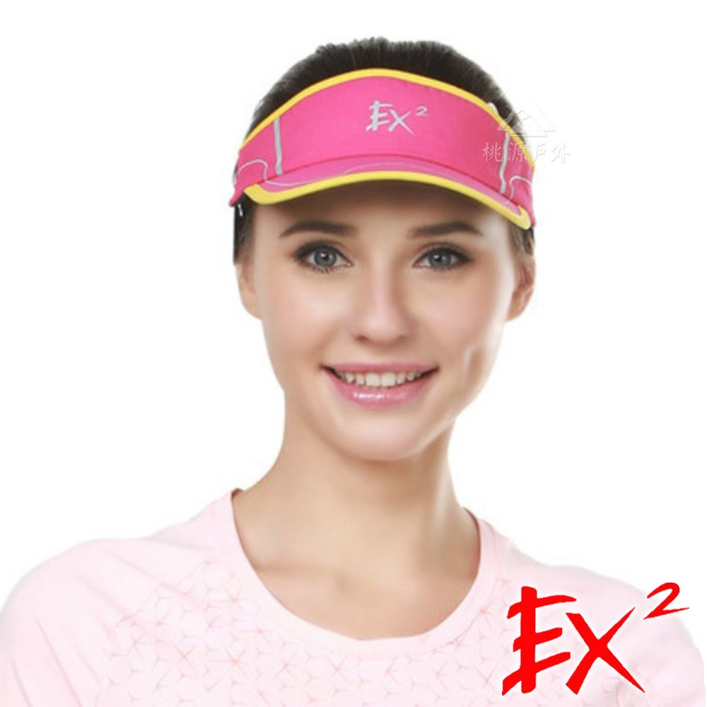 【EX2德國】跑步運動遮陽帽『玫紅』365077 (57-59cm)