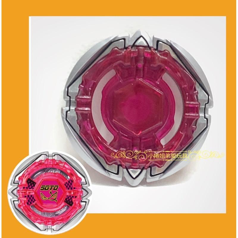 《結晶盤》B164 08 烈焰射手 上盤 正版零件 抽抽包拆售 正版 戰鬥陀螺 麗嬰有點數 B-164 超王