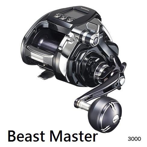 海天龍釣具~2020年【SHIMANO】Beast Master MD3000  電動捲線器