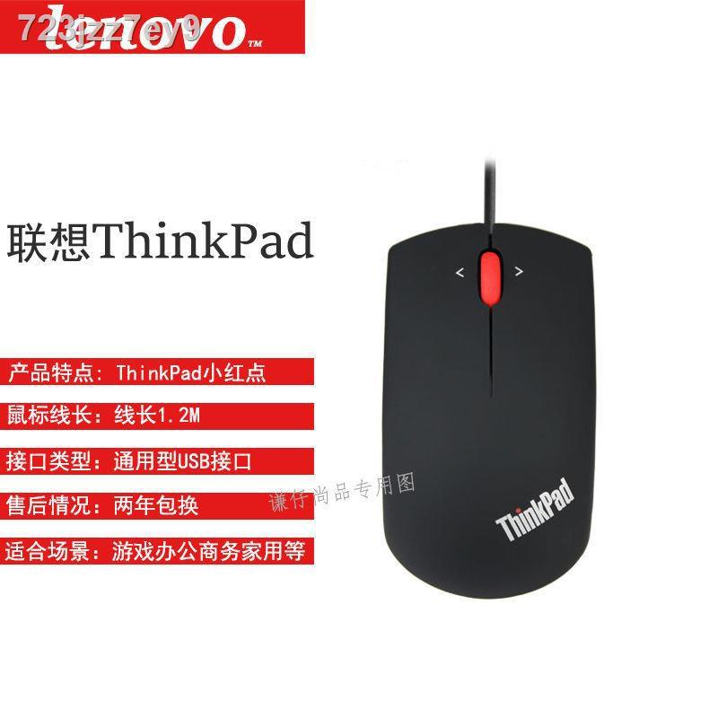 ✌通用聯想戴爾Dell華碩鼠標M20有線靜音鼠標電腦筆記本蘋果游戲 滑鼠