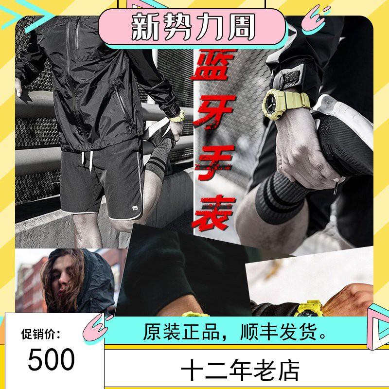 卡西歐g-shock手錶男女GBA-800-1A 7A 9A DG/UC-2A isJL