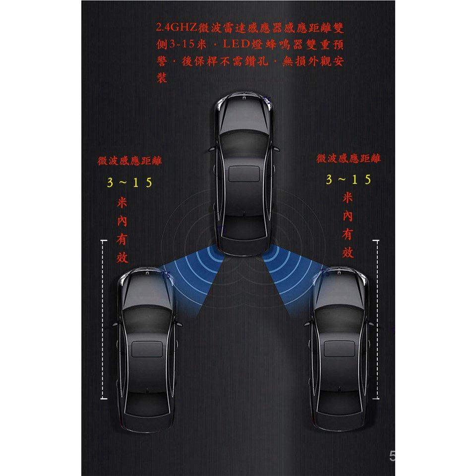 掠影者 Toyota BSD四合一盲點偵測Yaris RAV4 Sienta corolla cross altis v