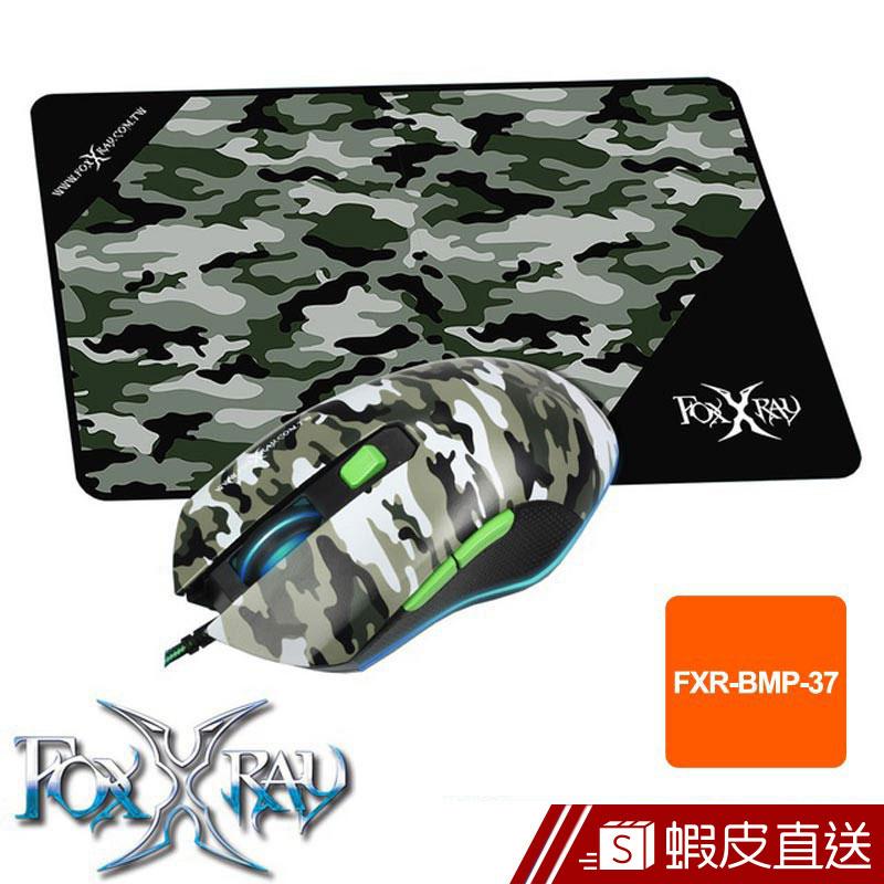 FOXXRAY 戰地獵狐電競滑鼠 組合包 二件組 電競滑鼠 遊戲滑鼠 USB 滑鼠墊 DPI  蝦皮直送