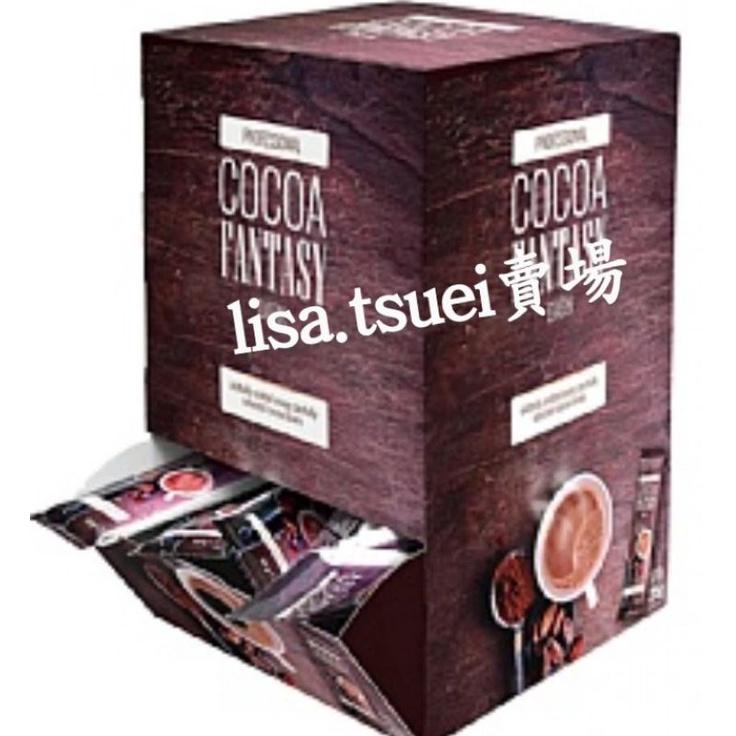 💕濃醇可可😊德國Cocoa Fantasy濃醇調製可可粉(25g*10入/包/(分裝) 德國頂級巧克力沖泡飲)