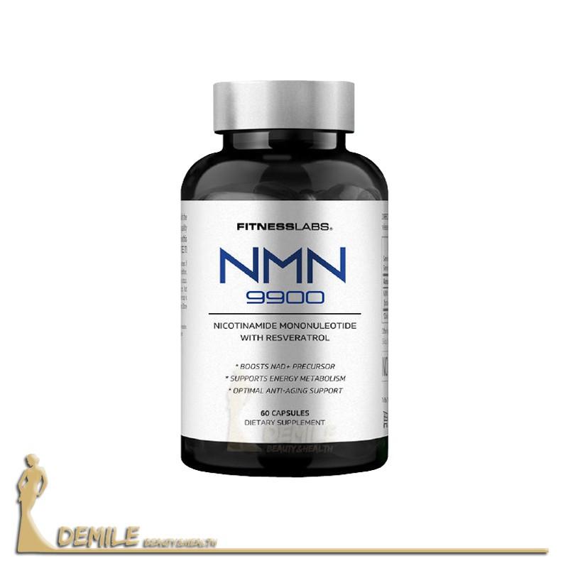 美國代購 FitnessLabs肌魔實驗室 美國NMN9900進口β-煙酰胺單核苷酸 營養補充劑 Demile