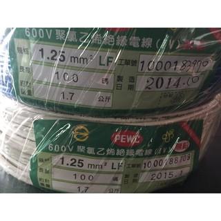 PVC電線 1.25平方 【電料王】全新 太平洋 100碼 /  丸 多色 (1丸) 彰化縣